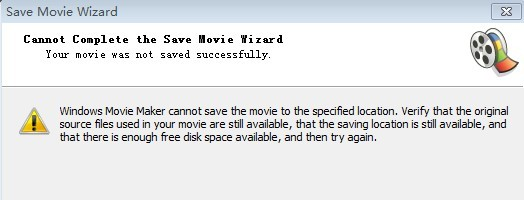 windows movie maker cannot save the movie
