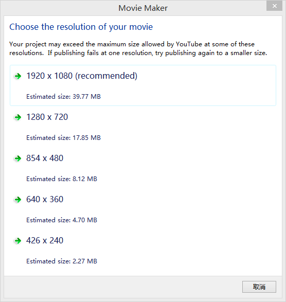 choose resolution before upload youtube windows movie maker